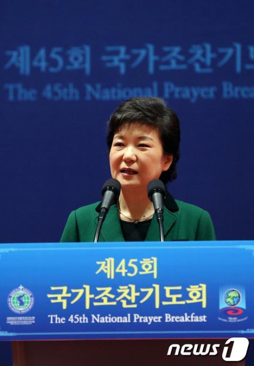 [사진]축사하는 박근혜 대통령