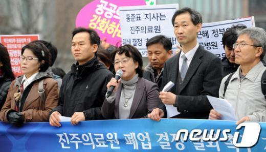 [사진]진주의료원 폐업 철회 촉구 기자회견