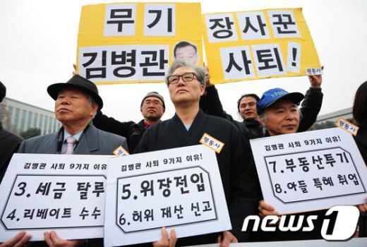 [사진]평통사, 김병관 국방부 장관 후보자 사퇴 촉구 기자회견