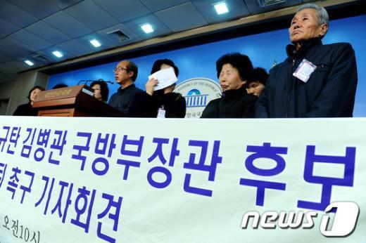 [사진]김병관 장관 후보자 사퇴 촉구 기자회견