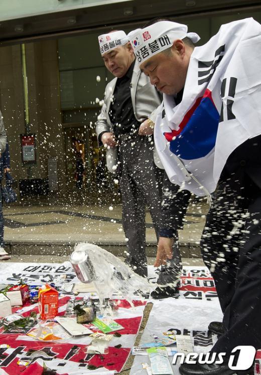 [사진]일본상품 불매운동