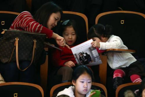 ↑지난 1월에 열린 <소리선물 콘서트>에 참석한 어린이 관객들. ⓒ임성균 기자 tjdrbs23@