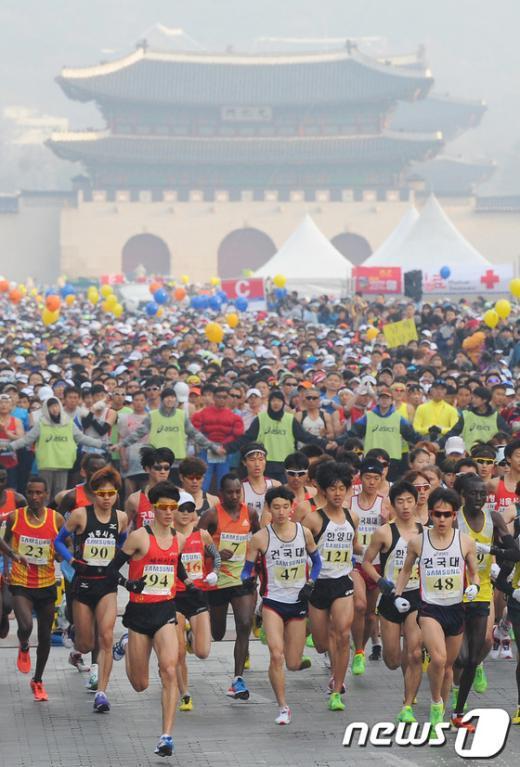 [사진]서울 국제마라톤, 광화문 출발