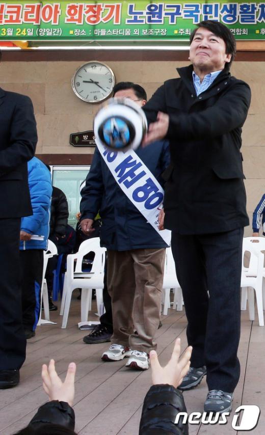 [사진]사인볼 던지는 안철수 후보