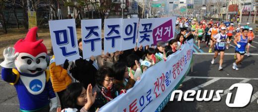[사진]4.24 재보궐 선거 투표참여 독려하는 서울시 선관위