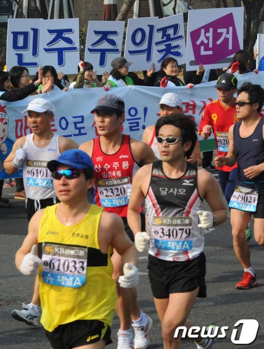 [사진]재보궐 선거 투표참여 독려하는 서울시 선관위