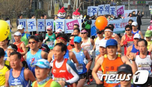 """[사진]""""4.24 재보궐선거"""" 투표합시다"""