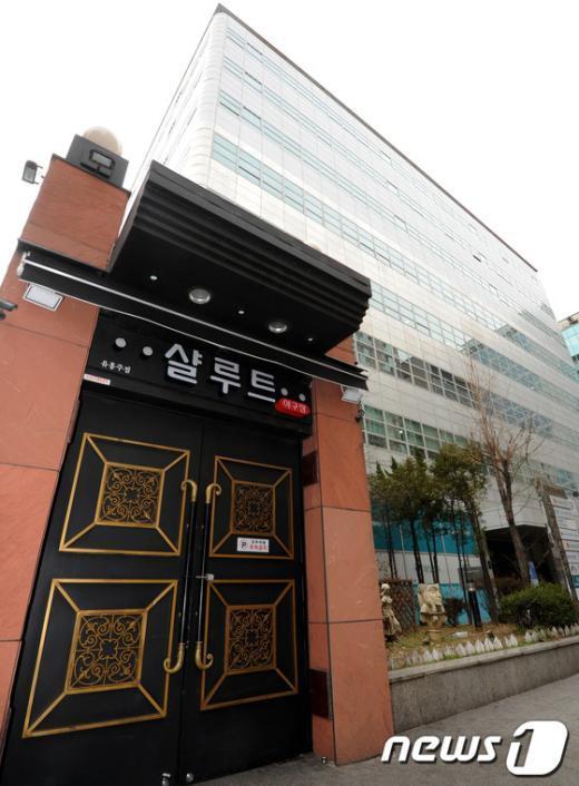 """[사진]""""성매매 알선"""" 강남 최대 풀살롱 샬루트 단속"""