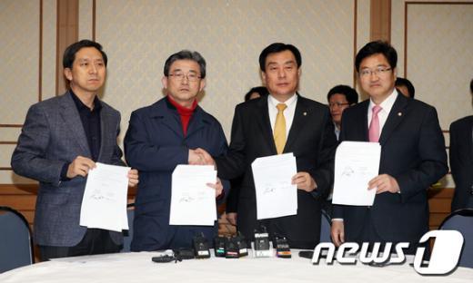 [사진]정부조직법 협상, 21일만에 최종 타결