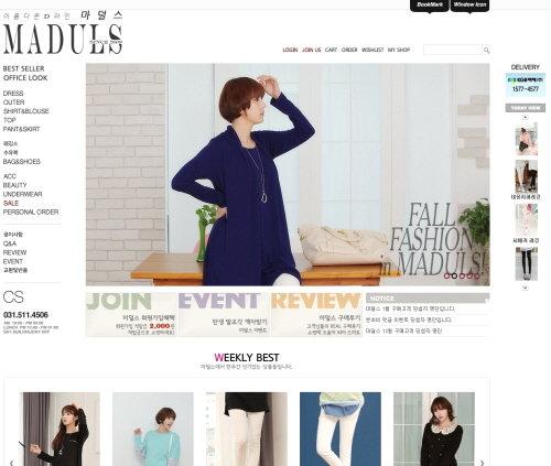 '아름다운 D라인' 뽐내는 디자인과 편안함으로 새로운 임부 패션 제시