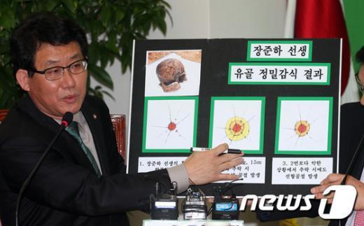 [사진]故 장준하 선생 유골 정밀감식 결과 설명하는 유기홍 의원
