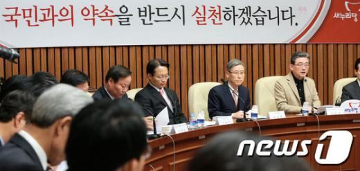 """[사진]새누리, 대선공약 이행 """"국민행복실천본부"""" 구성"""