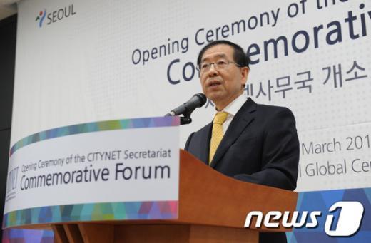 [사진]박원순 시장, 시티넷 사무국 개소식 참석