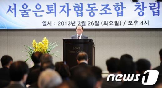 [사진]사업 설명하는 우재룡 은퇴연구소장