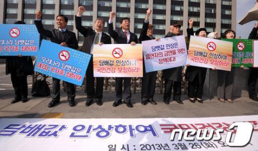 [사진]담뱃값 인상 요구하는 한국금연운동협의회