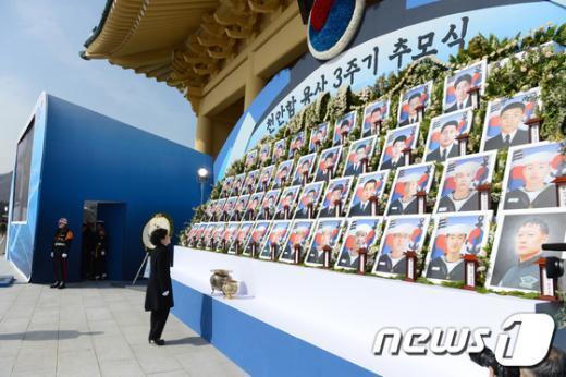 [사진]천안함 용사와 박근혜 대통령
