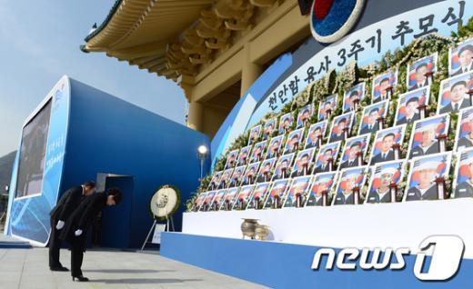 [사진]朴대통령, 천안함 용사 추모식 참석