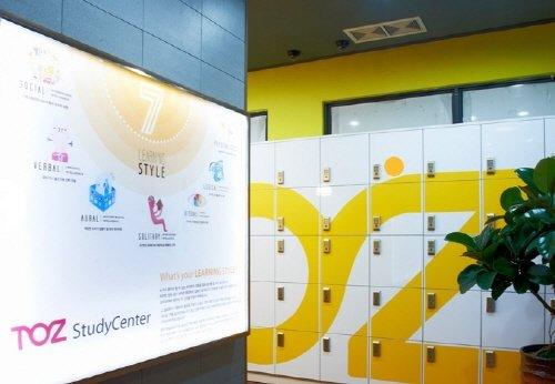 12번째 토즈스터디센터 오픈.. '독서실'도 이제 다르다..