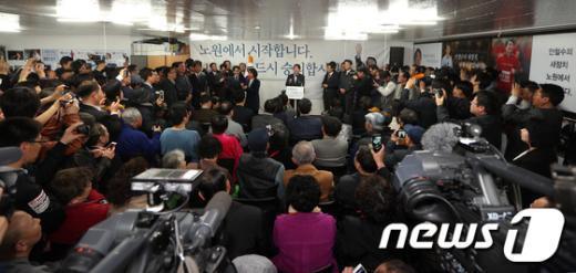 [사진]개소하는 안철수 선거사무소