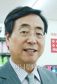 박정부 다이소 회장