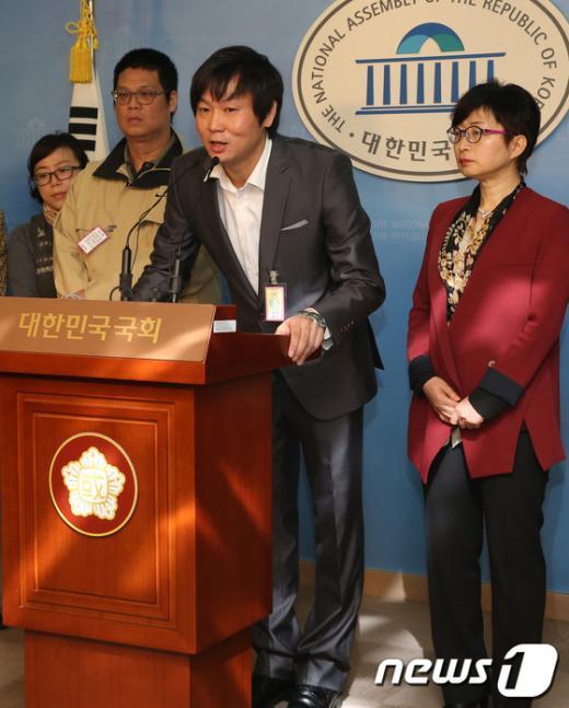"""[사진]""""가맹사업법 개정안 통과 촉구"""" 기자회견"""