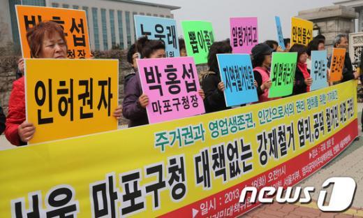 [사진]강제철거 염리, 공덕 철거민 외면 규탄 기자회견
