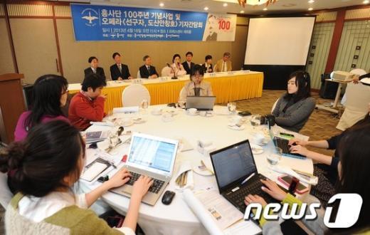 [사진]민족운동단체 흥사단 창립 100주년 기념행사 기자간담회