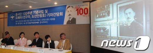 [사진]민족운동단체 흥사단 창립 100주년