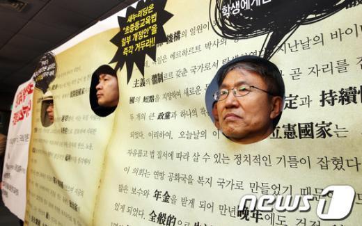 [사진]교과서 한자 혼용과 초등 한자 교육 반대 기자회견