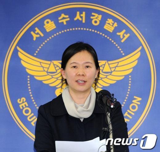 권은희 전 수서경찰서 수사과장.  News1 박철중 기자