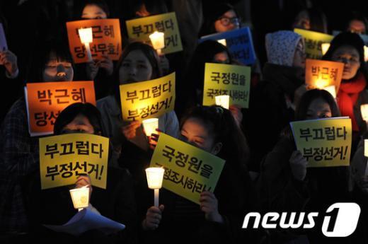 """지난 19일 서울 태평로 파이낸스빌딩 앞에서 열린 """"국정원 국내정치개입 규탄 및 진상규명 촉구대회""""에서 참석자들이 촛불을 들고 있다.                                                                                                           2013.4.19/뉴스1  News1 박세연 기자"""