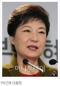 朴정부 '규제완화' 범정부대책···친기업 원클릭?