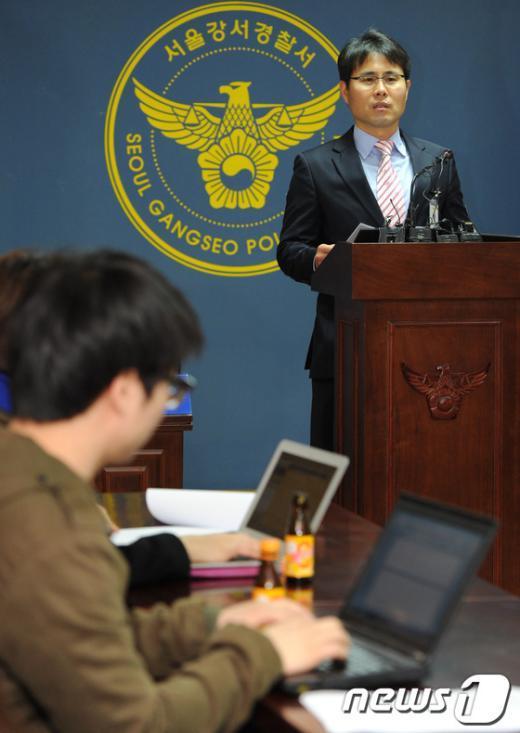 서울시내 한 경찰서 지능팀장이 통화·유가증권(수표) 위조·유통범 검거 브리핑을 하고 있다.  News1 안은나 기자