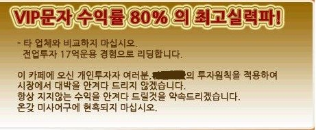 김씨가 운영한 카페의 광고. News1