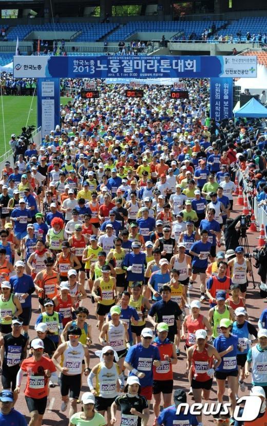 [사진]힘차게 달리는 노동자들!