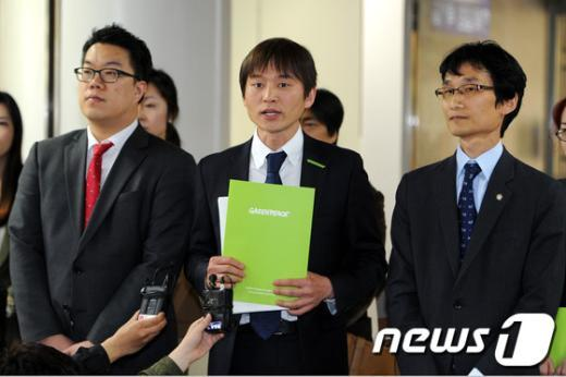[사진]그린피스, 법무부 상대 소송 첫 재판