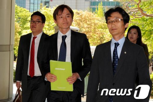 [사진]그린피스, 반핵활동가 입국 거부한 법무부 소송
