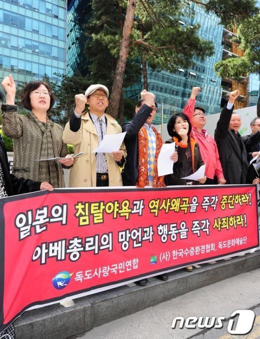 [사진]아베 日총리 망언 규탄집회