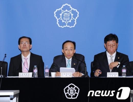 [사진]추경호 기재부 차관, 무역투자진흥회의 브리핑