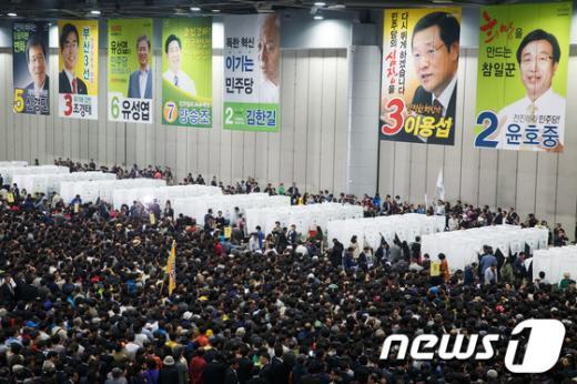 [사진]민주당 5.4정기전국대의원대회