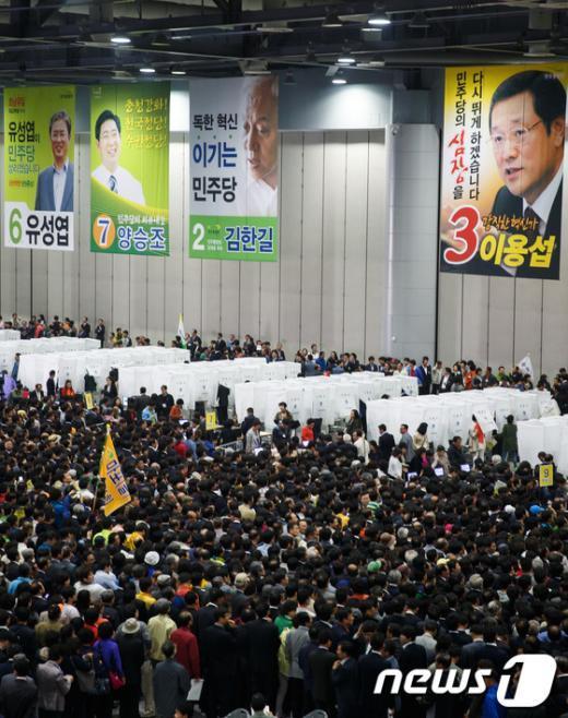 [사진]민주당 차기 당대표는 누구?