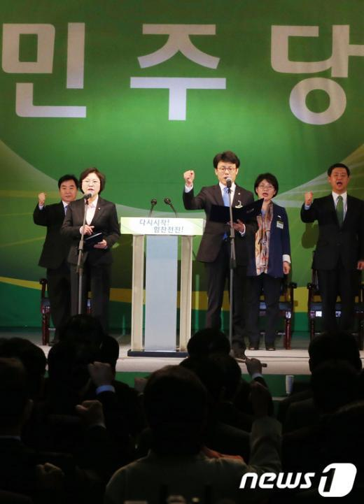 [사진]민주통합당->민주당으로 당명 개정