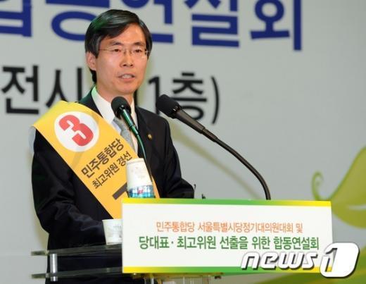 조경태 민주당 최고의원. 2013.4.27/뉴스1  News1 허경 기자