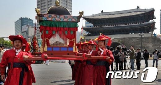 [사진]숭례문 출발하는 희망보감이 실린 가마