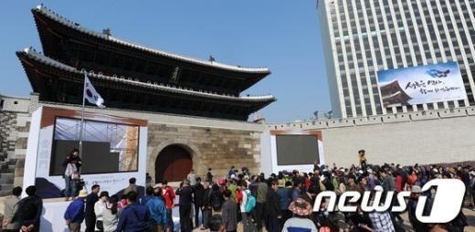 [사진]국민의 품으로 돌아온 숭례문