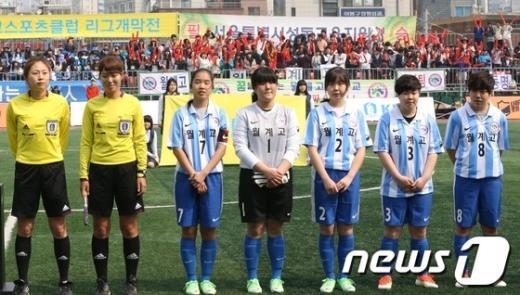 [사진]학교스포츠클럽 축구 리그 개막