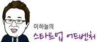 美서 사업실패한 韓청년, 모바일앱으로 구글 평정