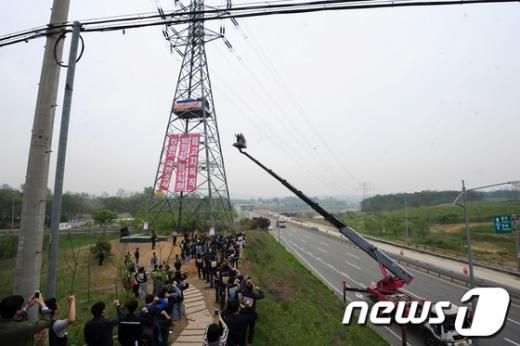 """[사진]쌍용차, 171일만에 철탑농성 """"해제"""""""