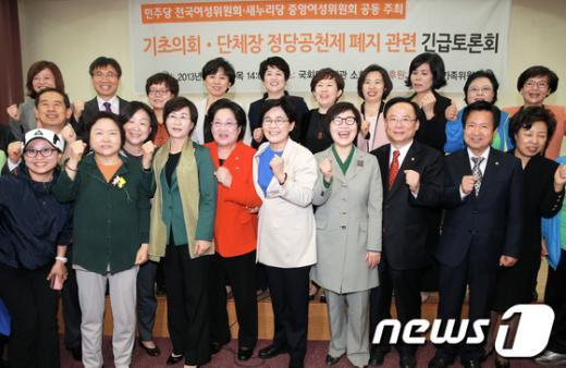 [사진]한자리에 모인 여야 여성의원들