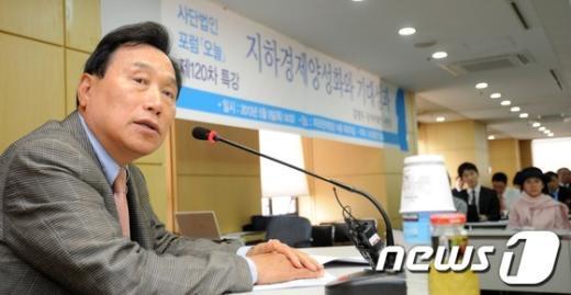 [사진]김광두 국가미래연구원장 초청 특강
